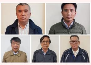 Một số bị can trong vụ án đường cao tốc Đà Nẵng - Quảng Ngãi