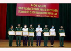 Đồng chí Nguyễn Chiến Thắng - Phó Chủ tịch UBND tỉnh trao bằng khen cho 4 tập thể và 5 cá nhân có thành tích xuất sắc trong thực hiện Đề án 1237 và Đề án 150 giai đoạn 2013 - 2020.