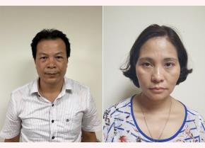 Từ trái sang: Bị can Nguyễn Ngọc Quỳnh và Nguyễn Thị Kim Dung