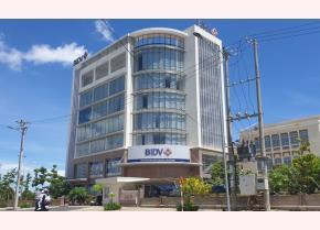 Ngân hàng BIDV chi nhánh Phú Yên nơi ông Công công tác