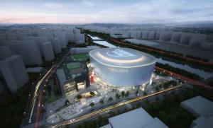 Khu biểu diễn 'Seoul Arena.'