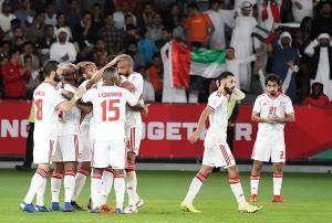 Chủ nhà UAE có nhiều lợi thế trước trận đấu tối nay