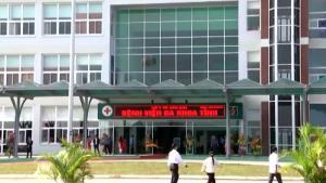 Bệnh viện Đa khoa tỉnh Yên Bái đảm bảo khám, chữa bệnh cho nhân dân 24/24h trong dịp Tết Nguyên đán.