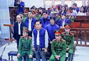 Phan Văn Anh Vũ trong phần kiểm tra căn cước.