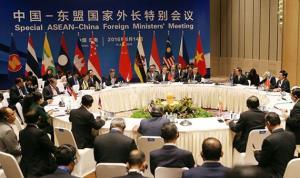 Hội nghị đặc biệt ASEAN - Trung Quốc diễn ra ở Vân Nam đã không thể đưa ra tuyên bố chung.