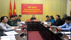 Đồng chí Tạ Văn Long - Phó Chủ tịch Thường trực UBND tỉnh, cùng các đại biểu dự Hội nghị tại điểm cầu Yên Bái.