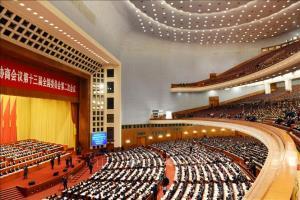 Quang cảnh Kỳ họp thứ hai Hội nghị Chính Hiệp toàn quốc Trung Quốc khóa XIII.