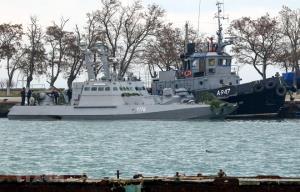 Tàu hải quân Ukraine bị bắt giữ tại cảng Kerch, Crimea, Nga ngày 26/11/2018.