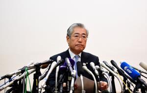 Chủ tịch Olympic Nhật Bản (JOC) Tsunekazu Takeda chuẩn bị từ chức vì cáo buộc tham nhũng.