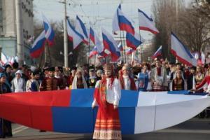EU chỉ trích Nga làm lễ kỷ niệm 5 năm sáp nhập Crimea.
