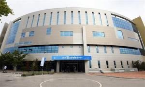 Văn phòng Liên lạc liên Triều trong ngày khai trương tại thị trấn Kaesong của Triều Tiên.
