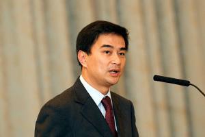 Cựu Thủ tướng Thái Lan Abhisit Vejjajiva.