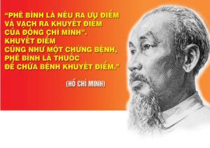 Sinh thời Chủ tịch Hồ Chí Minh rất quan tâm đến tự phê bình và phê bình trong Đảng. (Ảnh minh họa)