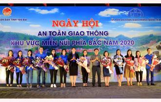 """Đêm hội """"Tuổi trẻ các dân tộc tỉnh Yên Bái với an toàn giao thông năm 2020"""""""