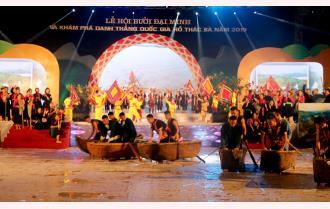 Chương trình nghệ thuật Lễ hội Bưởi Đại Minh và khám phá danh thắng quốc gia hồ Thác Bà năm 2019: Tinh hoa từ nguồn cội