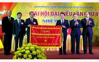 Đại hội Đại biểu Liên hiệp Các hội Khoa học và Kỹ thuật tỉnh Yên Bái lần thứ V, nhiệm kỳ 2020 – 2025