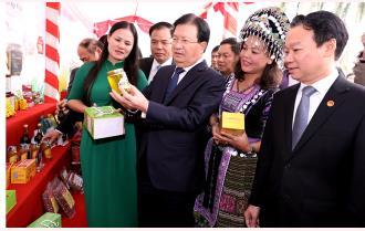 Tại Yên Bái: Hội nghị tổng kết xây dựng nông thôn mới vùng đặc biệt khó khăn giai đoạn 2016-2020, định hướng giai đoạn 2021-2025