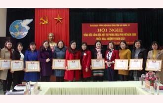 Hội Liên hiệp Phụ nữ Yên Bái: 14/14 nhiệm vụ đạt và vượt chỉ tiêu Chương trình hành động 190
