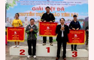 Giải Việt dã truyền thống Báo Yên Bái lần thứ XVI - năm 2018: Sôi động, hấp dẫn
