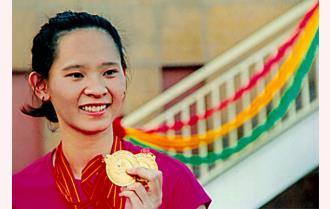 Bùi Thị Kim Thoa-