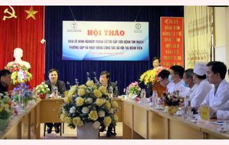 Trung tâm Y tế huyện Yên Bình Hội thảo trực tuyến chia sẻ kinh nghiệm một số chuyên đề cấp cứu tim mạch