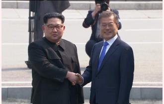 Triều Tiên - Hàn Quốc gặp thượng đỉnh lần thứ ba sau 11 năm