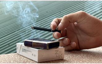 Nói không với thuốc lá để bảo vệ sức khỏe cho bản thân, gia đình và cộng đồng!