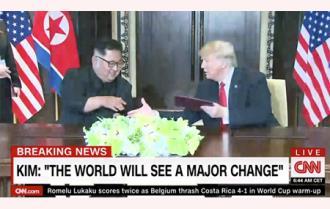 Hình ảnh lãnh đạo Mỹ - Triều Tiên đã ký văn kiện