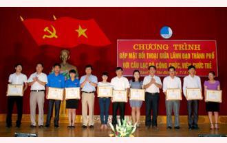 Gặp mặt, đối thoại giữa lãnh đạo thành phố Yên Bái với Câu lạc bộ Công chức, viên chức trẻ