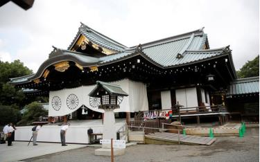 Đền Yasukuni.