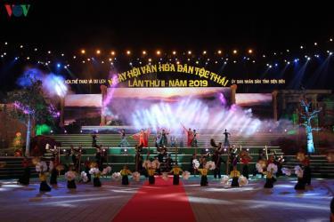 Hơn 600 nghệ nhân, diễn viên quần chúng tại Lễ khai mạc