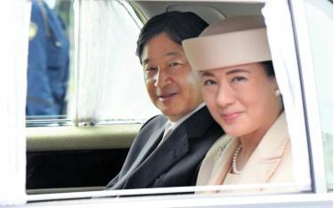 Nhật hoàng Naruhito và Hoàng hậu Masako.