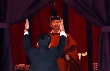 Hình ảnh trong lễ đăng quang của Nhật Hoàng Naruhito.