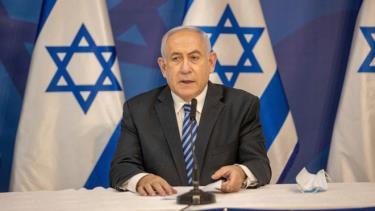 Thủ tướng Israel Netanyahu.
