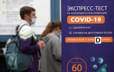 Số ca mắc COVID-19 liên tục tăng cao trong những ngày gần đây tại Nga.