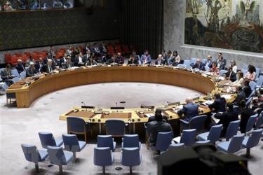 Một cuộc họp của Hội đồng Bảo an Liên hợp quốc.