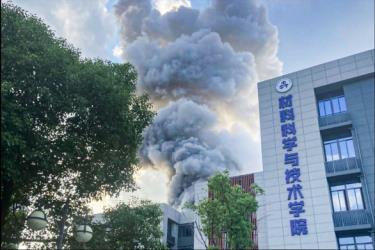 Khói bốc lên từ tòa nhà Trường đại học Hàng không vũ trụ Nam Kinh sau vụ nổ.