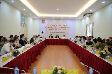 Một phiên họp của Hội đồng Giáo sư Nhà nước.
