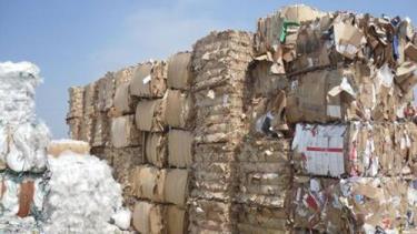 14 loại phế liệu bị dừng tạm nhập tái xuất tại Việt Nam Giấy bìa phế liệu bị nằm trong danh mục phế liệu cấm nhập về Việt Nam (ảnh minh họa)