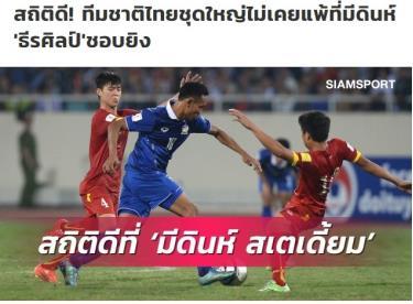 Báo Thái Lan mang lịch sử đối đầu ra động viên đội nhà.