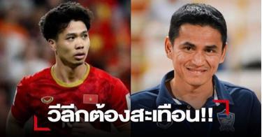 Báo chí Thái Lan nhận định bộ đôi nổi tiếng Công Phượng và Kiatisuk sẽ giúp HA Gia Lai thăng hoa