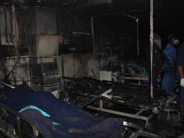 Hiện trường vụ họa hoạn tại bệnh viện.
