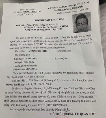 Sáng cùng ngày, Công an quận 7 ra thông báo truy tìm nghi phạm.