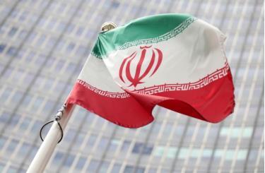 Quốc kỳ Iran.