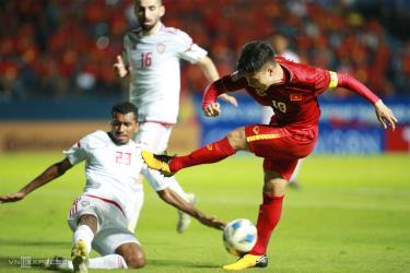 Quang Hải bỏ lỡ một cơ hội ghi bàn khi Việt Nam hoà UAE 0-0 ngày 10/1.
