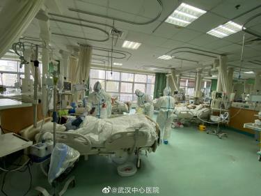 Bệnh viện trung tâm Vũ Hán điều trị cho các bệnh nhân viêm phổi cấp 2019-nCoV