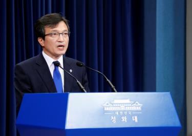 Người phát ngôn Văn phòng Tổng thống Hàn Quốc Kim Eui-kyeom.