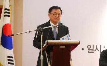 Ông Yoon Sang-ho tin cổ động viên Hàn Quốc khao khát chiếc cúp AFF 2018 không kém gì người dân Việt Nam.