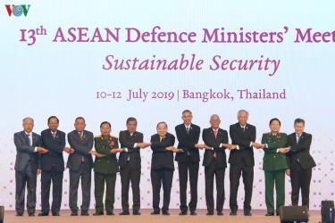 Hội nghị ADMM là nơi gặp gỡ cấp cao của Bộ trưởng Quốc phòng các nước ASEAN.