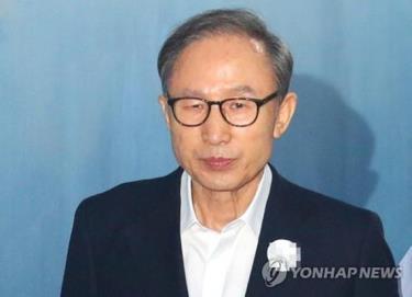 Cựu Tổng thống Hàn Quốc Lee Myung-bak.
